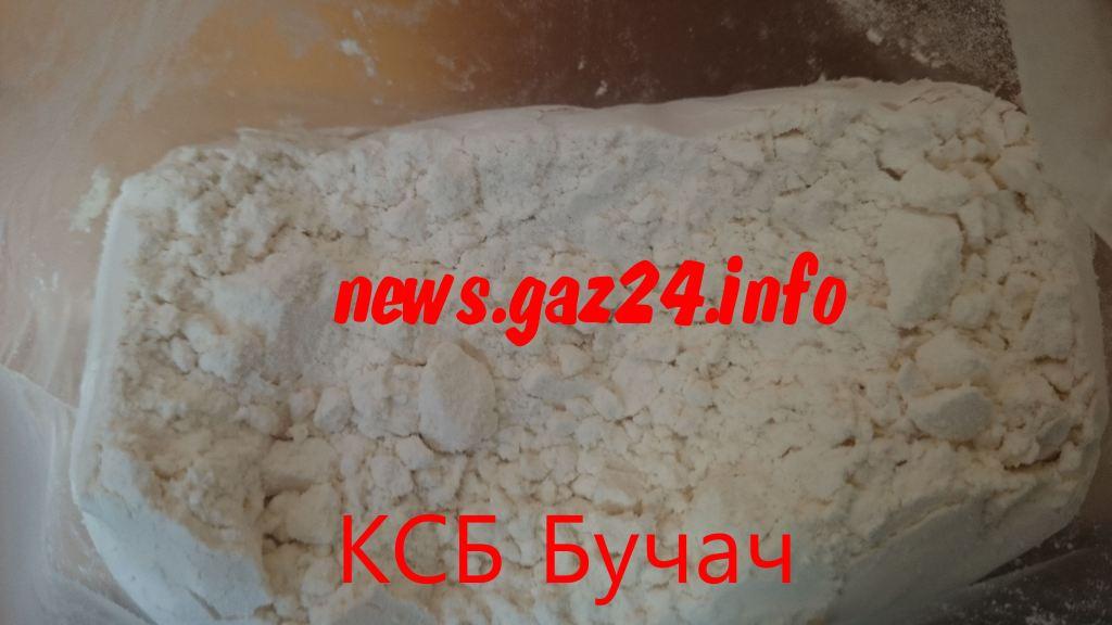 КСБ 70 Бучач